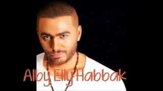 alby elly habbak  i dont love you anymore