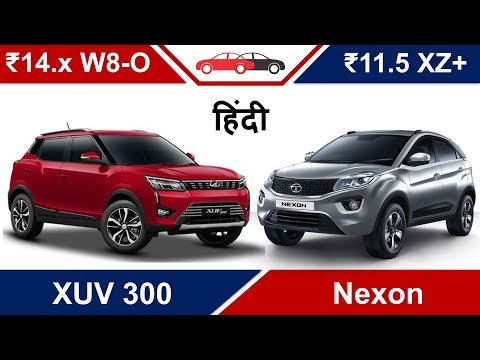 XUV 300 Vs Nexon Hindi XUV300 v/s नेक्सन Mahindra v Tata Comparison
