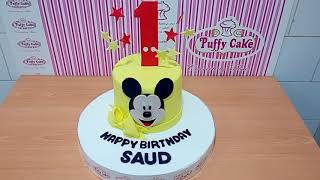 Mickey Mouse Cake Decorating - Howto & Style