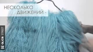 Как восстановить естественный завиток меха ламы(Как вернуть шубе из меха ламы прежний вид? Смотрите наше видео и узнаете! Купить натуральную шубу из меха..., 2015-11-17T16:52:26.000Z)