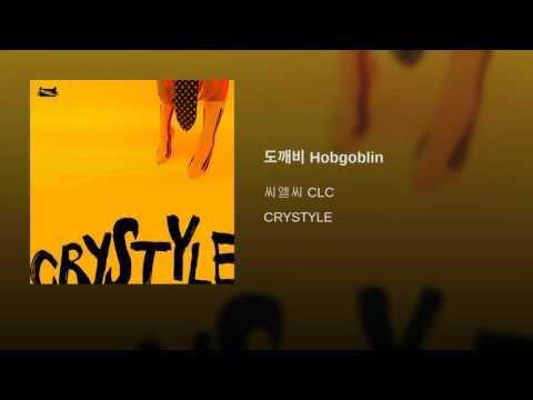 도깨비 Hobgoblin