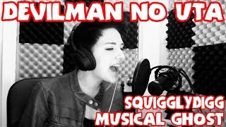 Devilman no Uta [Squigglydigg & The Musical Ghost]