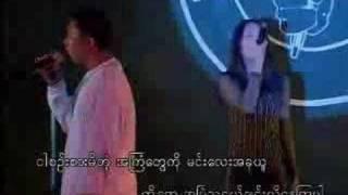 Repeat youtube video Pa Di Pa Kha-Yuzana