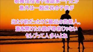 三井住友アセットマネジメントの社長人事が、思わぬ方面で注目を集めて...
