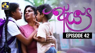 Aeya Episode 42 || ''ඇය ''  ||  19th December 2019 Thumbnail