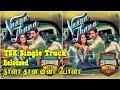 TSK Single Track Released | Thaana Serndha Kootam | Official Single Track | Naana Thaana Song