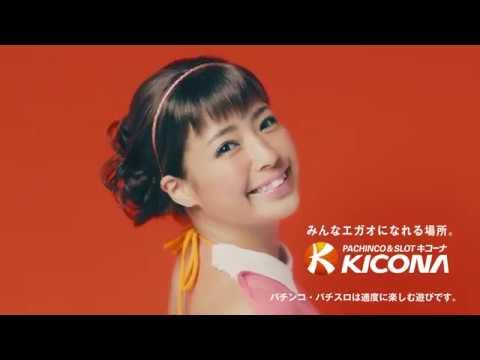 キッコーマンcm女優