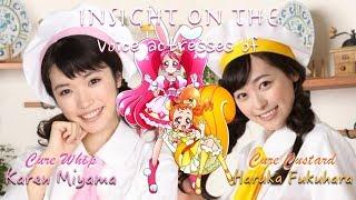 Karen Miyama is the voice actress of Cure Whip and Haruka Fukuhara ...