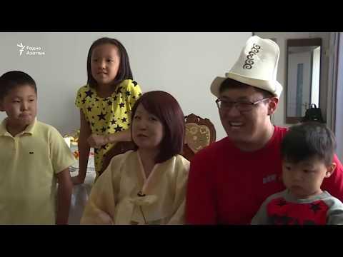 Герман Ким (ВЭКС) Кыргызско-корейские семьи.  Радио Азаттык