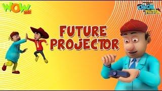 Future Projector- Chacha Bhatija- 3D Animation Cartoon for Kids - As seen on Hungama TV