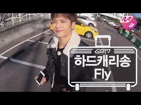 [GOT7의 하드캐리] 하드캐리송 'Fly' | Ep.8-3 (SUB)
