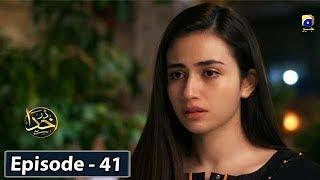 Darr Khuda Say Episode 41 Pakistani GEO TV Drama Watch Online