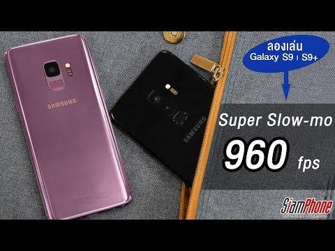 Clip Video