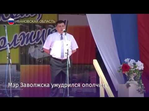 Российские матери ополчились на мэра Заволжска