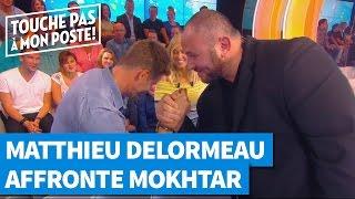 Matthieu Delormeau affronte Mokhtar dans TPMP !