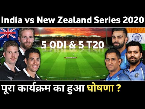 India Vs New Zealand T20, ODI And Test Series 2020 Schedule, Time Table, Team Squad All Details