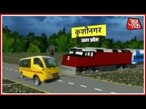 Kushinagar Tragedy: Eyewitnesses Say School Van Driver Was Listening To Music Through Earphones