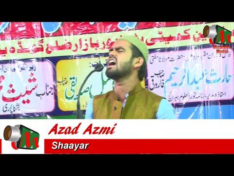 Asad Azmi NAAT, Naatiya Mushaira Gonda, 12/05/2016, Mushaira Media