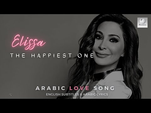 Elissa | Asaad Wahda - Happiest One | English Subtitles