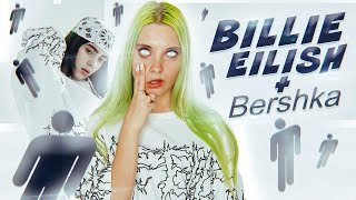 МЕНЯ БОМБИТ!🔥 ЗаМЕРЧик Билли Айлиш #2 + Bershka - МЕРЧ из МАСС-МАРКЕТА