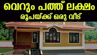 Low budjet house 750 rs per square feet