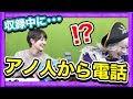 #5【4人プレイ】やらかした!ゲーム実況収録中にアノ人から電話が・・・Catastronauts