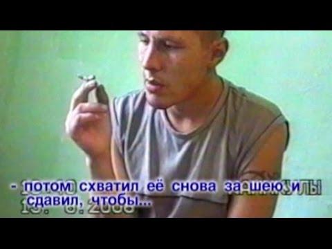 Смотреть Сексуальный маньяк Тамбасов. Темная сторона жизни онлайн