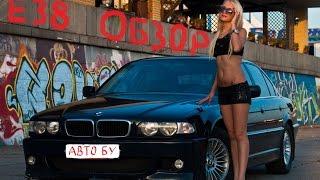 видео Автомобили BMW 7: продажа и цены