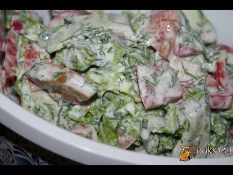 Диетический салат Скоро лето