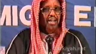 Saadaashii Culimada ee Somalia - 1997
