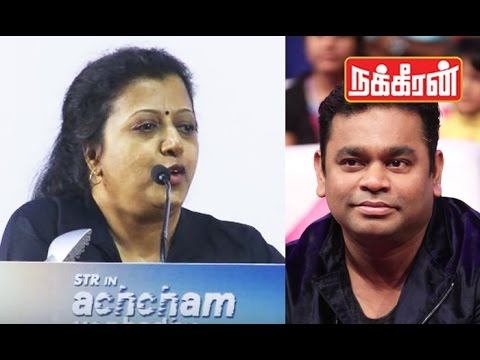 Lyricist Thamarai about AR Rahman @ Acham Enbathu Madamaiyada Event