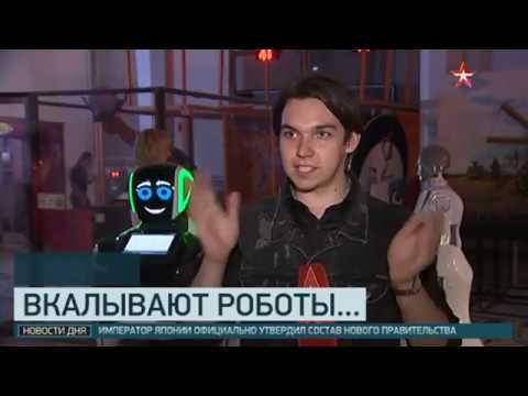 Нечеловеческая хватка: роботы заменяют людей | ТК «Звезда»