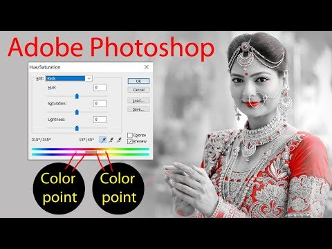 how to use Hue/ Saturation  color effect in Photoshop hindi tutorial thumbnail
