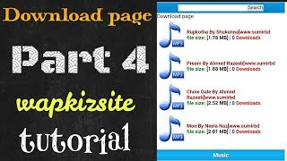category page code for wapkiz site videos, category page