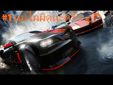 GRG-Ridge Racer Unbounded เกมแข่งรถที่ภาพสวยที่สุด