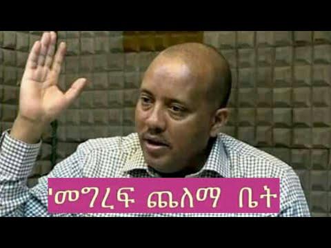 Ethiopia News From (DW) Amharic   ሰበር ዜና   8 Nov, 2019