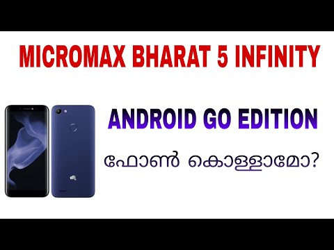 Micromax Bharat 5 Infinity Features Specification Review In Malayalam