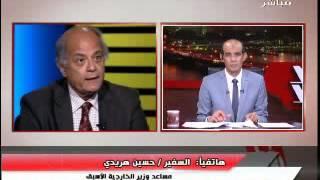 فيديو.. حسين هريدي: السيسي أوضح في خطابه سر زيارة سامح شكري لإسرائيل