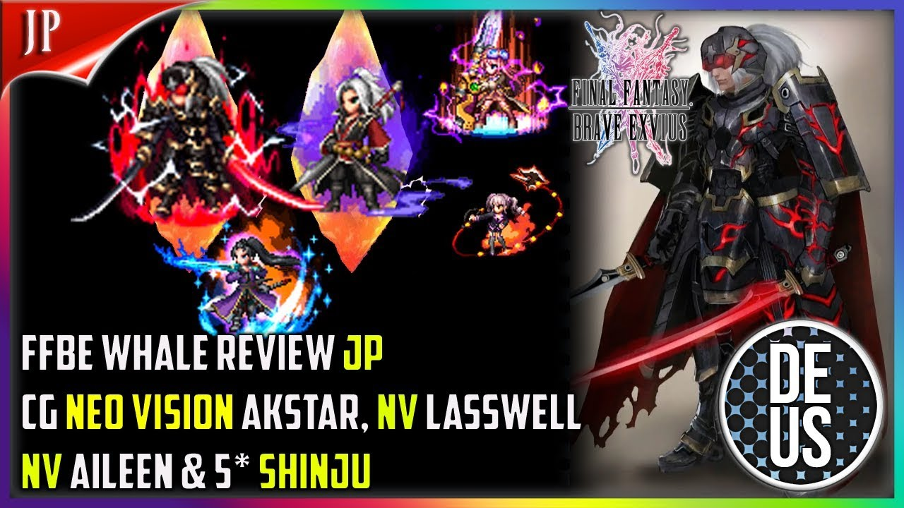 Neo Vision Pyro Glacial Lasswell How To Use Build Final Fantasy Brave Exvius Japan Ffbe Jp Youtube