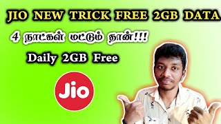New Trick FREE 2GB Data 4 days Validity JIO !!!😍