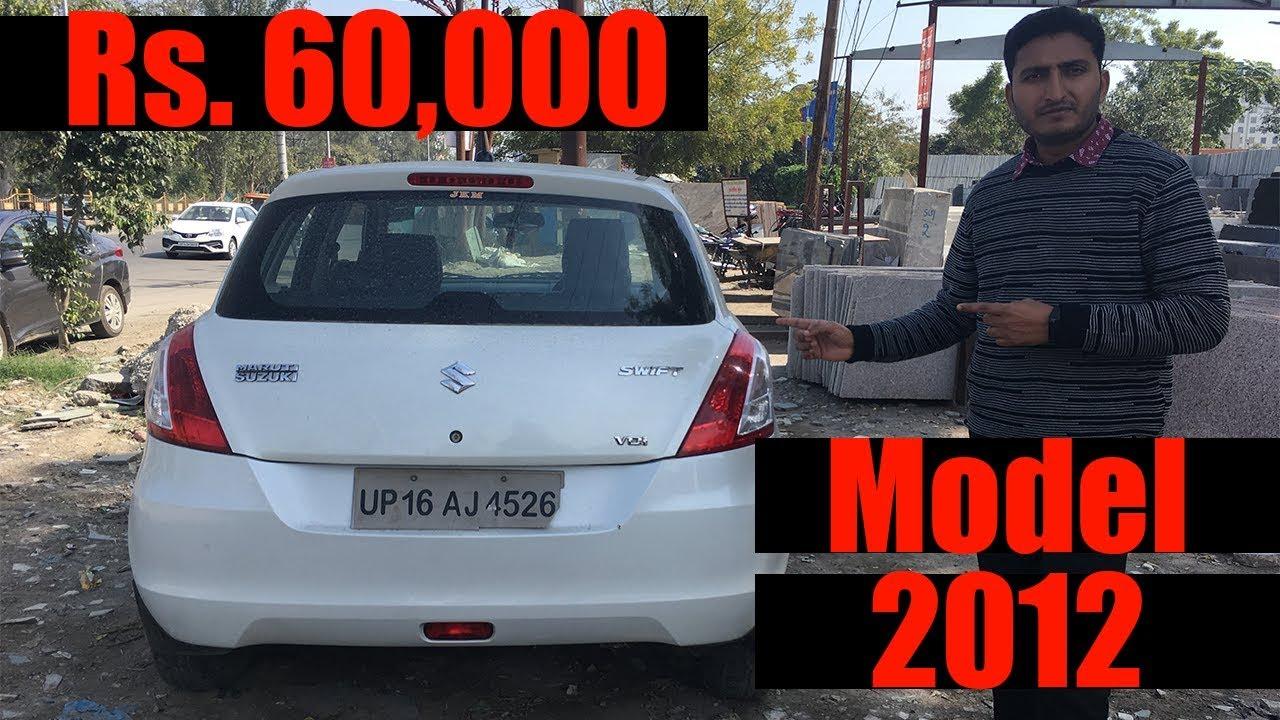Maruti Swift Vdi Ki 1 Lakh Tak Ki Car Second Hand Cars In Delhi Price 50000 Youtube