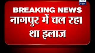 MP rape victim died in Nagpur