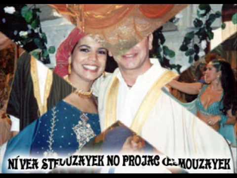 Azez Alaya El Nom