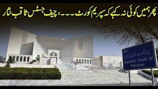 essay on judicial activism न्यायिक सक्रियता 01 35 not fond of judicial activism says cjp