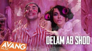 25 Band - Delam Ab Shod (Клипхои Эрони 2020)