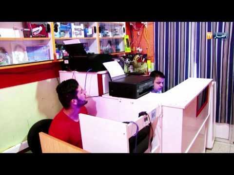 """هدرة نقية الحلقة27: مقهى الانترنت """"cyber café"""" مع """"inconnu"""""""