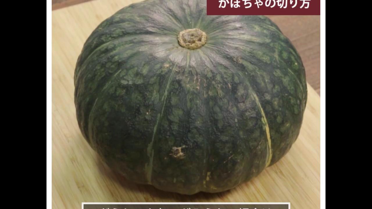レンジ かぼちゃ 電子