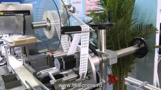 Фармацевтическое оборудование для производства блистеров на www.MiniPress.ru(, 2013-03-01T04:32:23.000Z)
