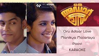 Manikya Malaraya Poovi Karaoke With Lyrics | Oru Adaar Love | Vineeth Sreenivasan | ADAM SHAJEEH