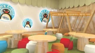 후이즈인테비드 영어 유치원 영상